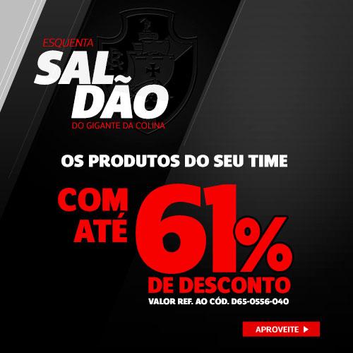 Cupom de Desconto Shop Vasco  até 20% OFF a058be20beb20